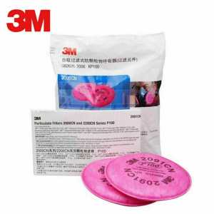 3M 2091CN NIOSH P100 Filters (Pack of 2) for: 3M 6..
